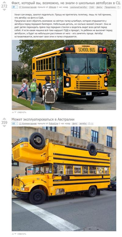 trogaet-blyad-v-avtobuse-smotret-luchshie-porno-foto-luchshih-porno-modeley