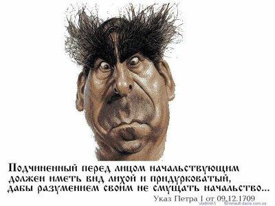 https://cs8.pikabu.ru/images/previews_comm/2016-04_2/1460283194125893302.jpg