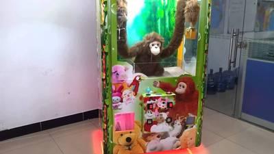 Изображение - Автомат с игрушками 1462367399163691876