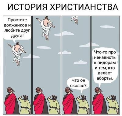 Порно на русском языке красивое чтение корана