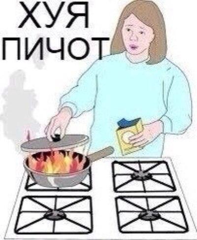 русская порно мальчик ебет бабу