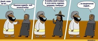 Ислам дрочу член грех ли
