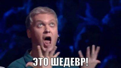 https://cs8.pikabu.ru/images/previews_comm/2016-07_5/1469170376167014976.jpg