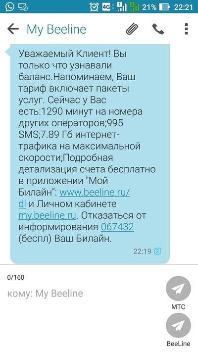 Порно баннер мтс 300р