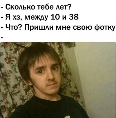 bud-tupoy-pizdoy-fotkoy-svoi-spichki