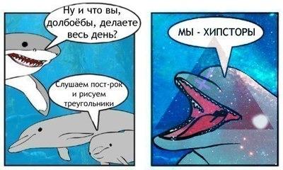 Дельфин дрочит
