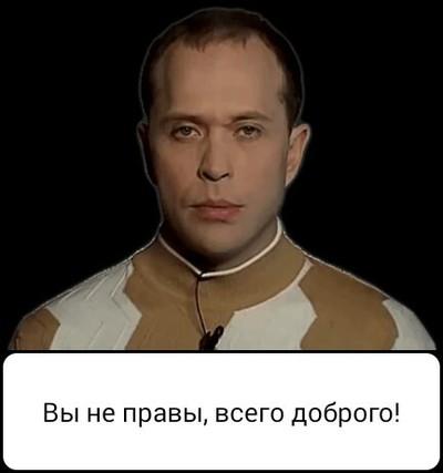 Порно жесть русские и чурки реал