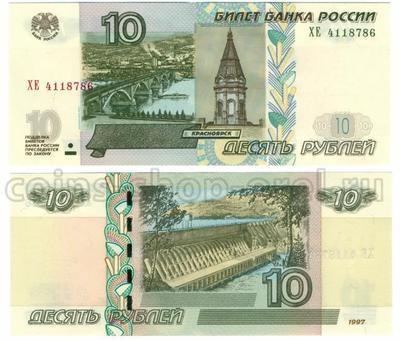 Деньги на старорусском 25 сатанг