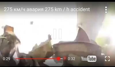 Порвался селька кров видео фото 54-829