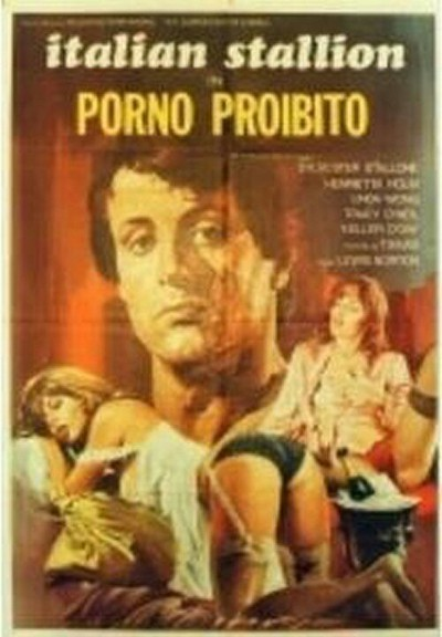 Порно журнал ретро макс магазин фото