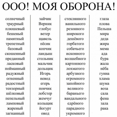 https://cs8.pikabu.ru/images/previews_comm/2017-05_1/1493629701177258560.jpg