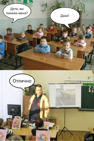 Как ученик начел ебать училку на уроке перед всеми видео