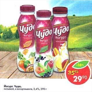 Видео залили йогурт в жопу