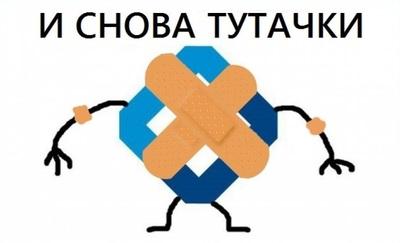 Вывод из запоя невьянск лечение алкоголизма гипнозом в Москве отзывы