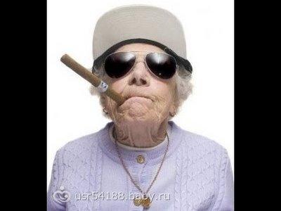 Бабка всегда рада дать в жопу