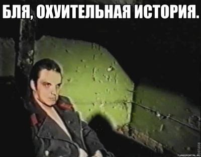 russkom-kak-pahnet-iz-zhopi-video
