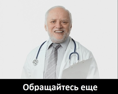 Цыганку убедили на секс