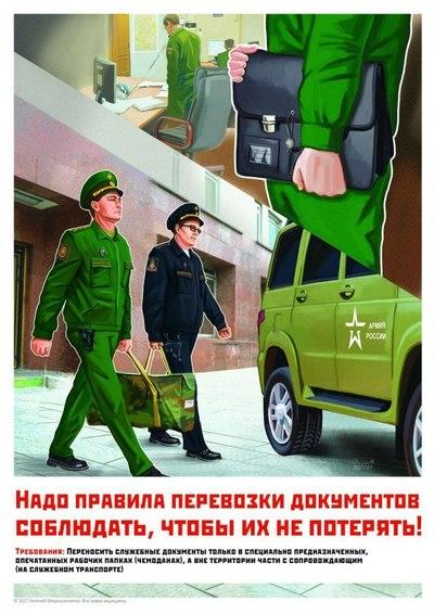 https://cs8.pikabu.ru/images/previews_comm/2017-11_3/1510672460249584948.jpg