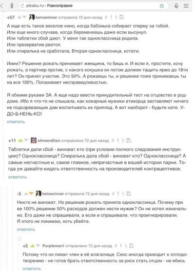 odnokursnitsa-dala-parnyu-domashnie-ukradennie-porno-fotosessii