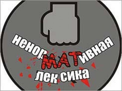 Масструбация с матом русское