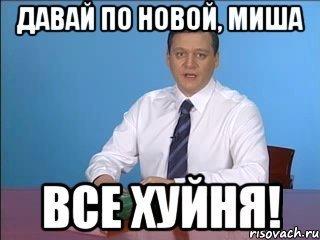 Місія МВФ почне роботу в Києві 14 листопада - Цензор.НЕТ 7313