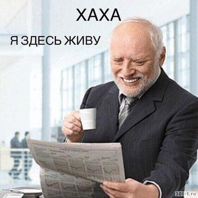 Тем временем в Татарстане