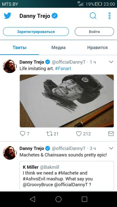 Дэнни Трехо карандашом