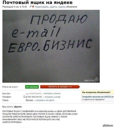 rolik-muzh-prodazha-pizda-apteka