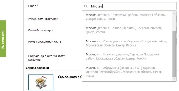 Верно говорят, что Москва - большая деревня!