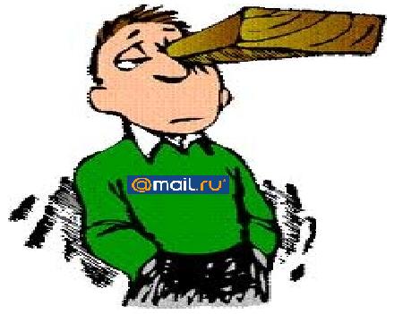 Самокритичненько Mail ru, Амиго, Браузер, Вирус, Смешное, В чужом глазу, Новости