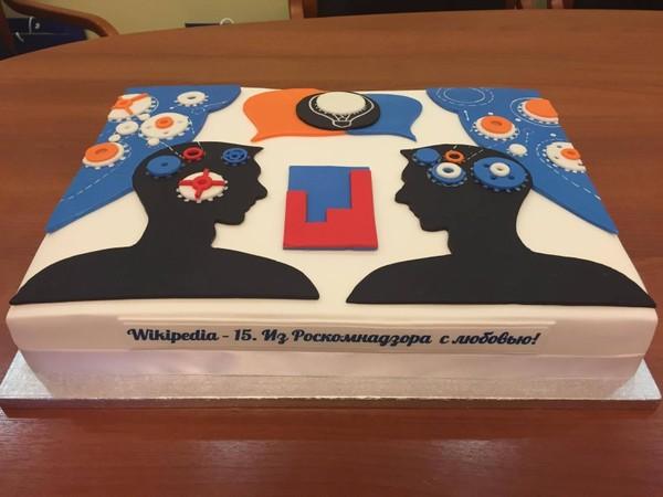 Роскомнадзор нагрянул на 15-летие Википедии Википедия, Роскомнадзор, Торт, Видео