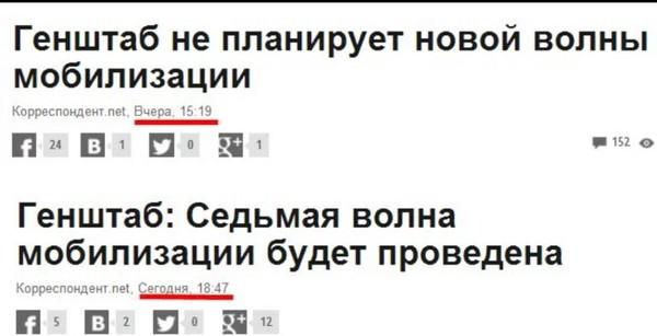 Вот они-быстрые реформы,о которых так мечтали украинцы,стоя на майдане. Украина, Политика, Мобилизация, Перемога