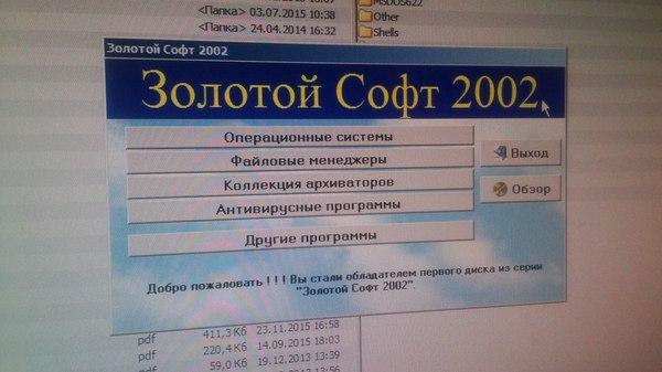 Подарок на Старый Новый год Длиннопост, Старое железо, Олдскул, Компьютер