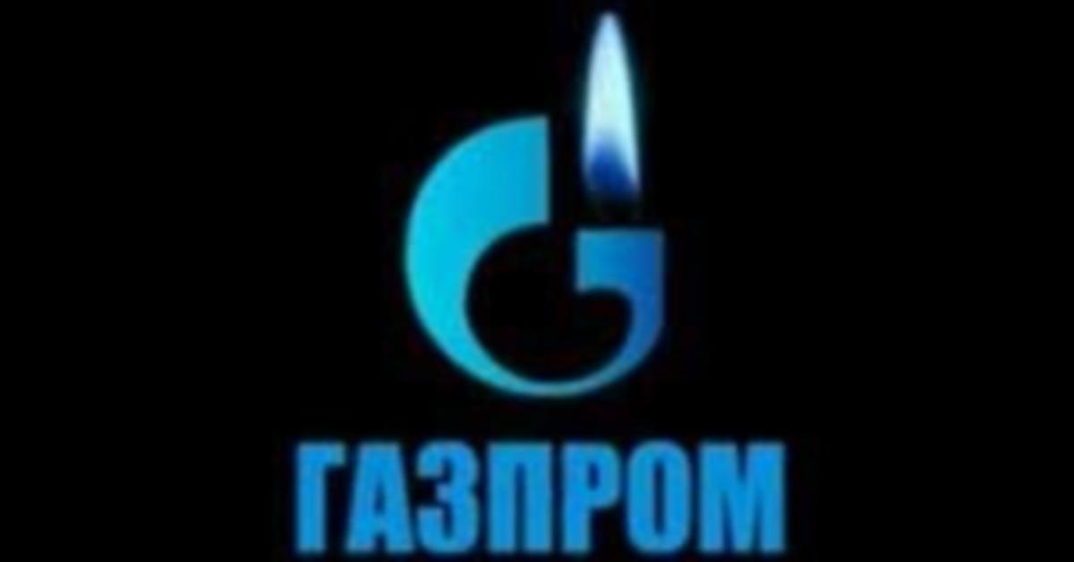 Газпром народное достояние картинки