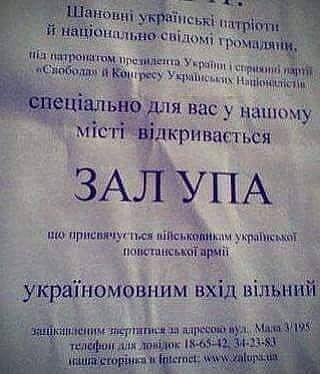 https://cs8.pikabu.ru/post_img/2016/01/16/1/1452898956117198104.jpg