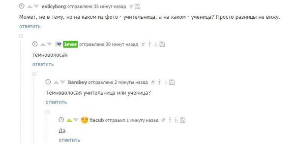 Ну а вы догадались о ком речь?))) смешное, Америка, Россия