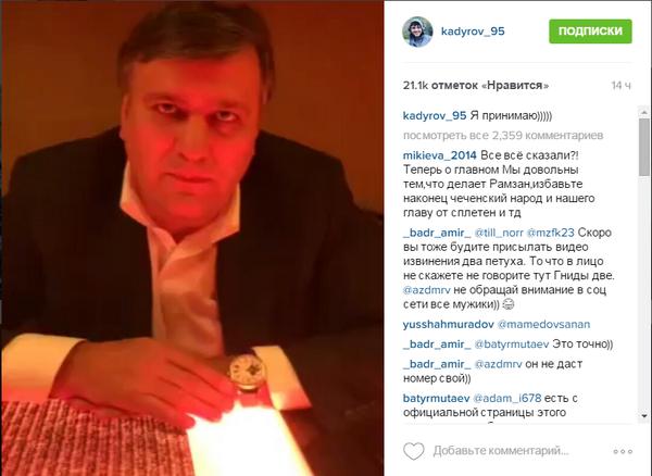 Kadyrov_95: Я принимаю))))) Рамзан Кадыров, Депутаты, Красноярск, Чечня