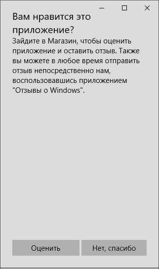 Какого собственно происходит?( Windows 10, Wtf