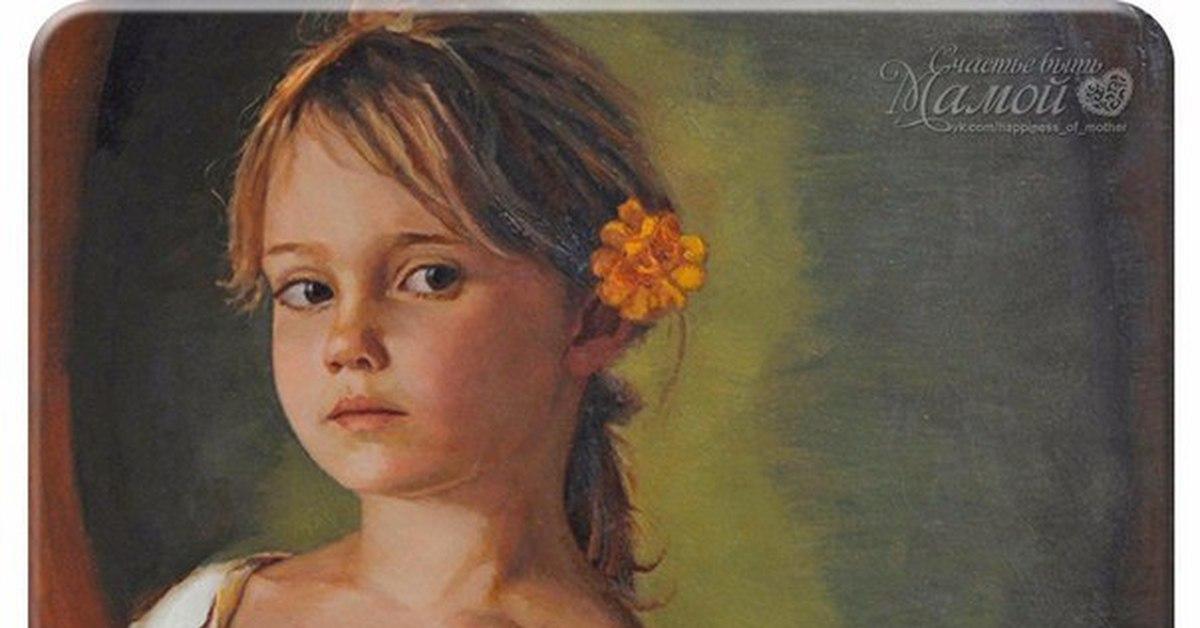 Девочка дрочит свою прелесть фото 92-951