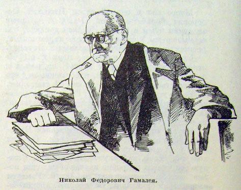 Медицина россии в лицах медицина дилятационная кардиомиопатия