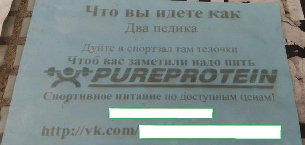 Дерзкой рекламы пост))