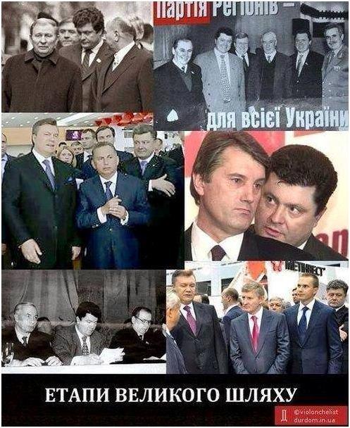 Участница встречи с президентом требует выполнения Порошенко его обещания по налогу на выведенный капитал - Цензор.НЕТ 3902