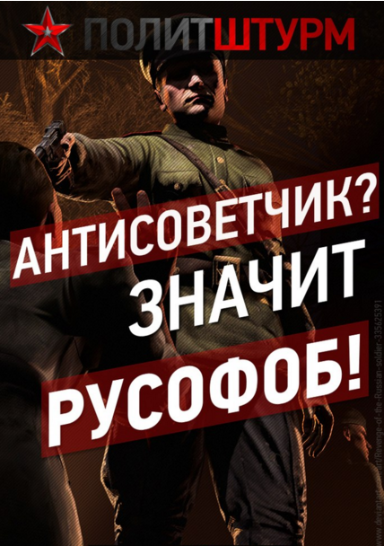 https://cs8.pikabu.ru/post_img/2016/01/20/8/1453293689179085101.png