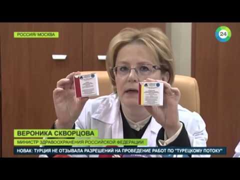 США недовольны российской вакциной от Эболы Политика, Россия, США, Эбола, Длиннопост