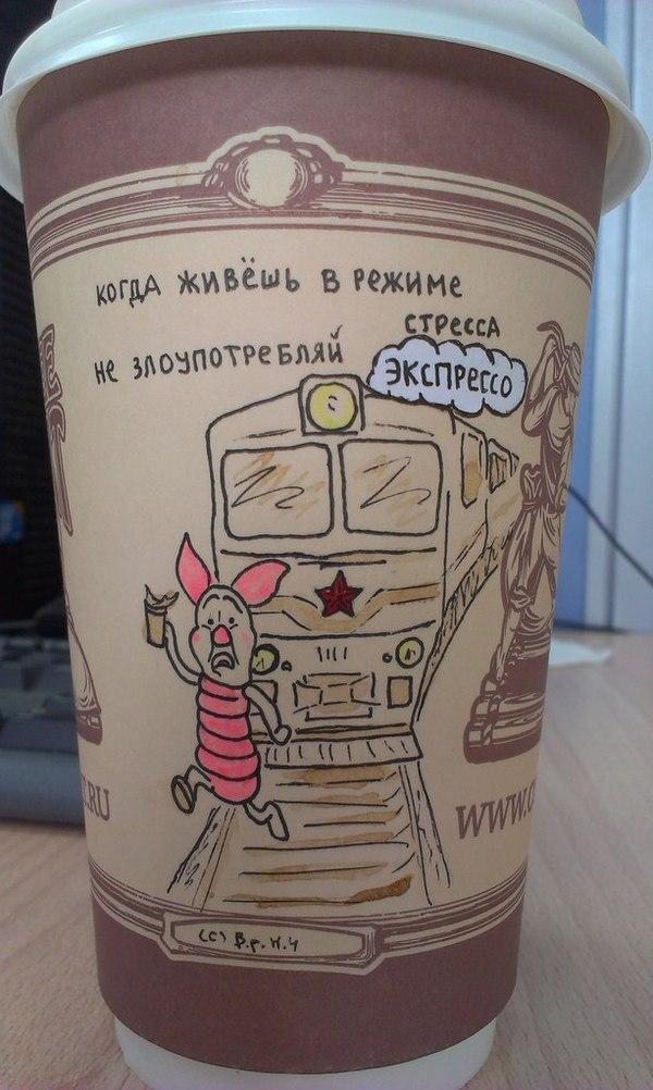 Как сделать концентрированный кофе 3