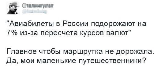 Путешественники Юмор, ВКонтакте, Картинки, Улыбнуло