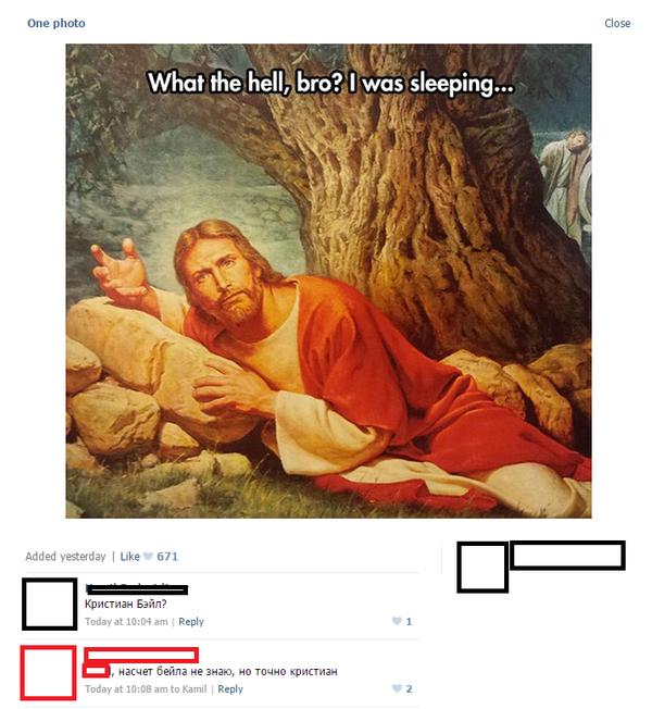 Действительно, кристиан