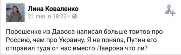 """Существует хорошая русская поговорка-""""Кто о чём, а вшивый о бане""""."""