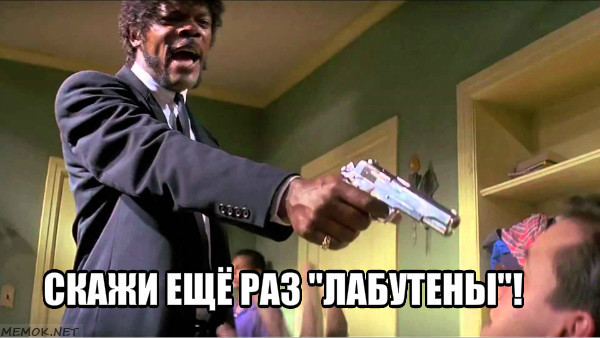 I double dare you!