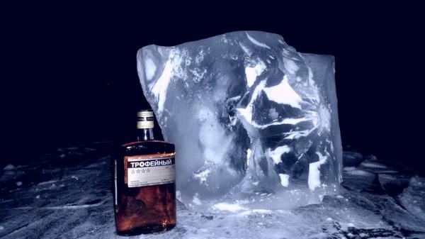 Коньяк со льдом